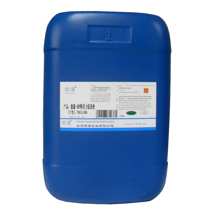 Adhesion promoter DeuspecPPB can resolve the adhesion problem between unfinished PP or PP/EPDM substrate and coatings. Suitable for polypropylene plastic substrate DefomPPB