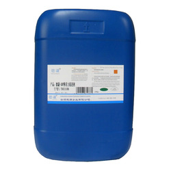 anti-settling agent that easy to take and has good dispersion, no need to grid, good viscosity stability Defom202P