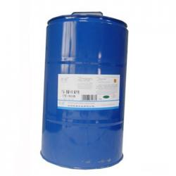Good Solubility And Compatibility High Boiling Point Environment Friendly Solvent FDBE