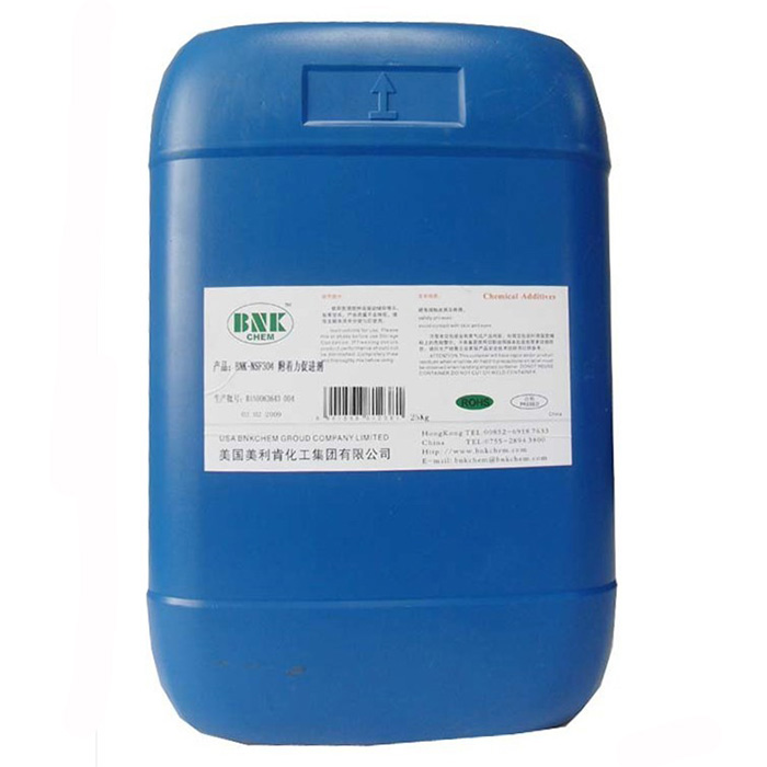 Low Surface Tension Polysiloxane Compound Foaming Agents Defoamer Suitable for Solvent-based Coatings Use BNK-NSF063A